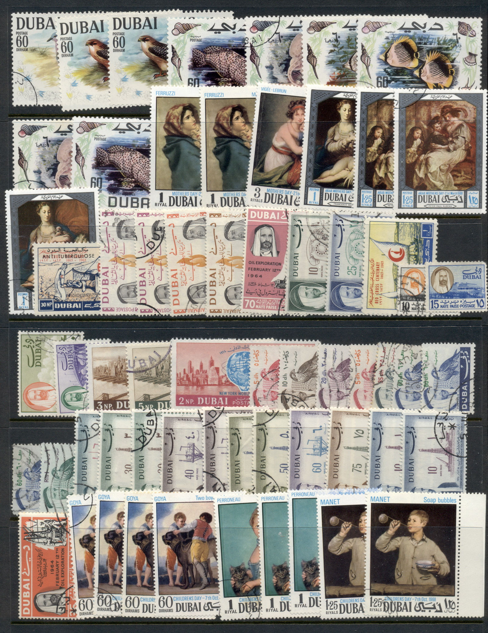 Dubai 1960's Assorted oddments & duplicates 3 scans