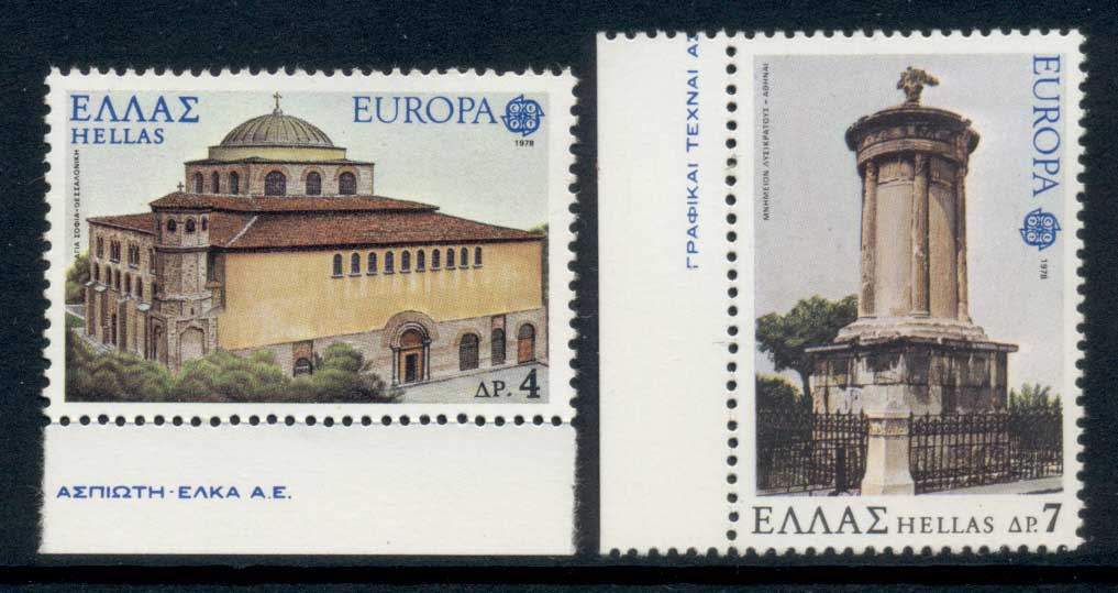 Greece 1978 Europa MUH