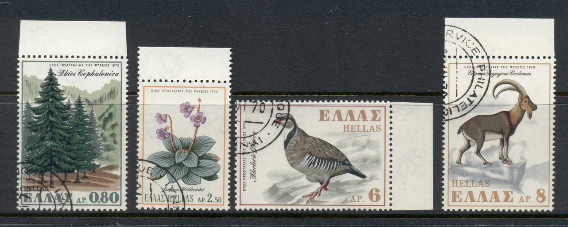 Greece 1970 European Nature Conservation Yr CTO