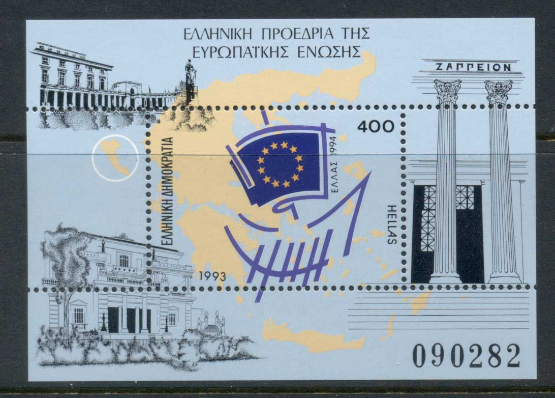 Greece 1993 Presidency of the EU MS MUH