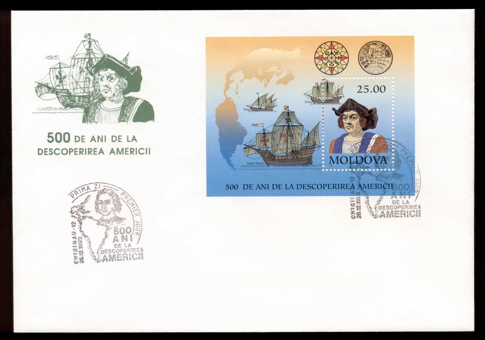 Moldova 1992 Discovery of America MS XLFDC