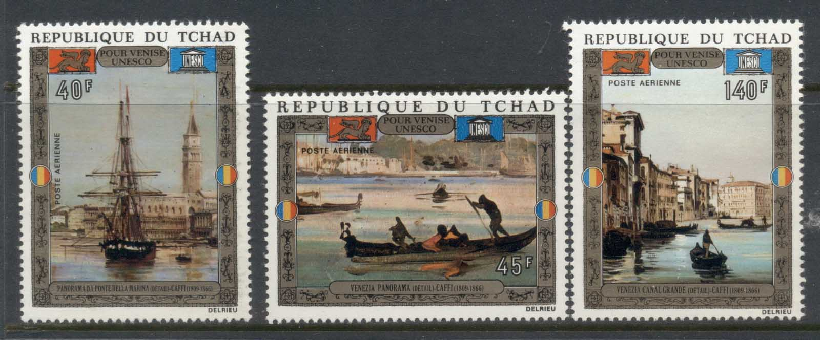Chad 1972 UNESCO Campaign to Save Venice MUH