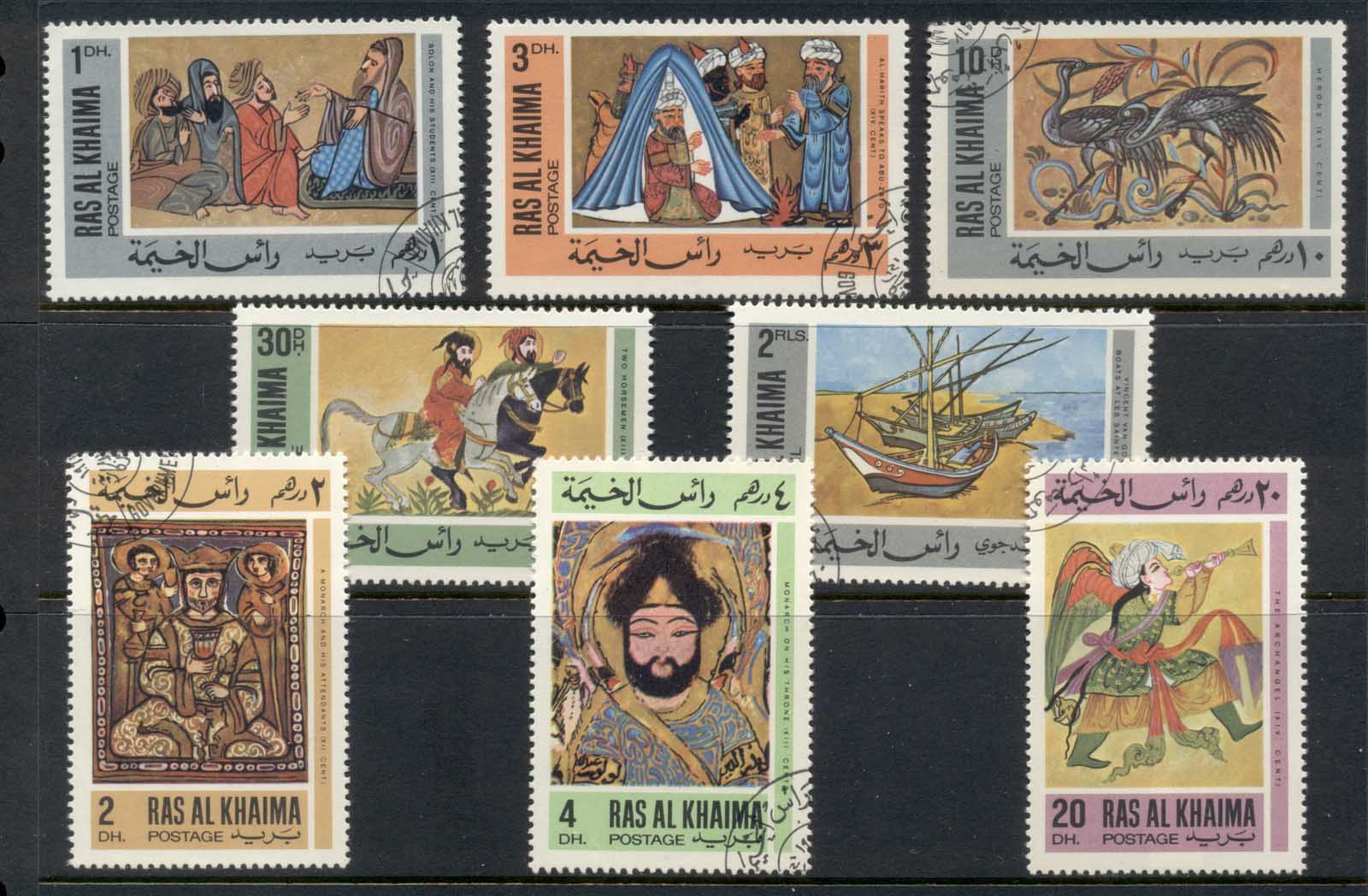 Ras Al Khaima 1967 Mi#167-173 Arab Miniatures & paintings from the 12th to 14th Centuries CTO