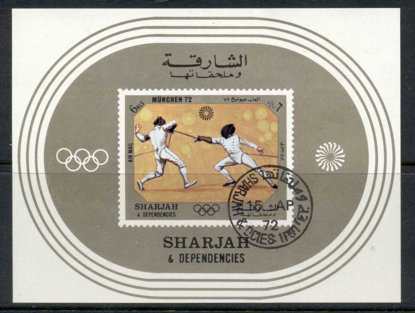 Sharjah 1972 Mi#MS108 Summer Olympics Munich MS CTO
