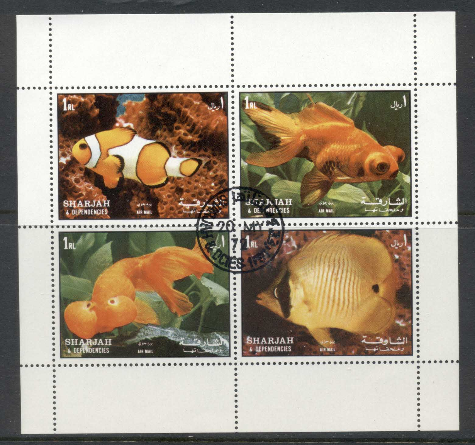 Sharjah 1972 Mi#1200-1203 Fish MS CTO