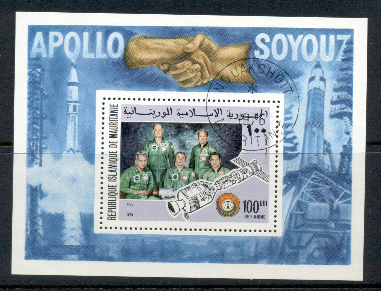 Mauritania 1976 Apollo Soyuz Space Mission MS CTO