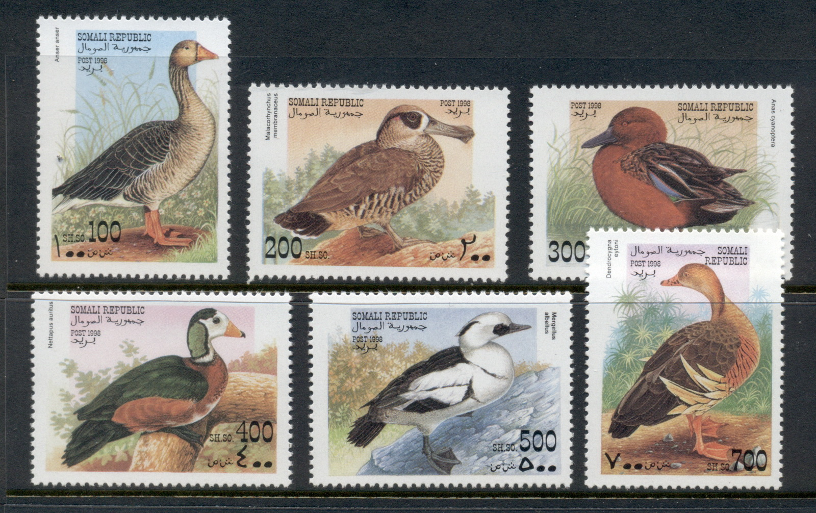 Somali Republic 1998 Water Birds MUH