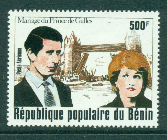 Benin 1981 Charles & Diana Wedding 500f MUH Lot30308