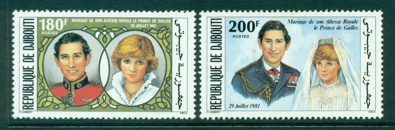 Djibouti 1981 Charles & Diana Wedding MUH Lot30316