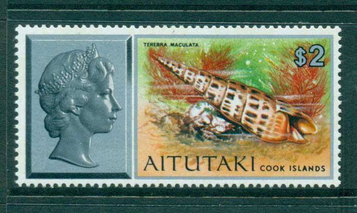 Aitutaki 1974 Shell $2 MUH lot30971
