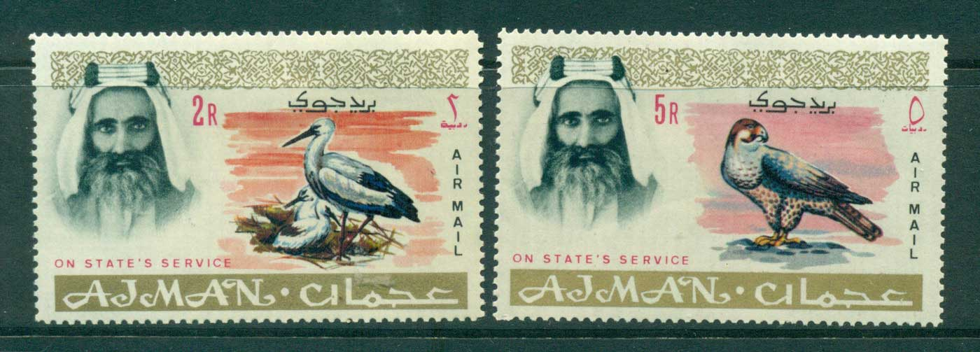 Ajman 1965 Sheik Rashid bin Humaid al Namib & Wildlife 2r,5r Official AIR POST MLH lot30982