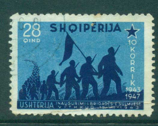 Albania 1947 Ianuguration of Vithkuq Brigade 28q FU lot31012