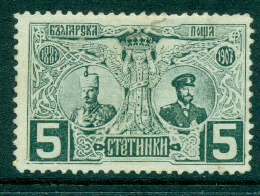 Bulgaria 1907 5s ferdinand Accession MNG lot31195