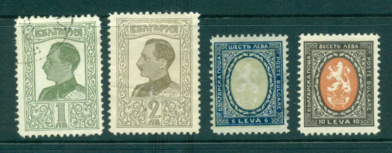 Bulgaria 1926 Asst designs MH/MNg/FU lot31218