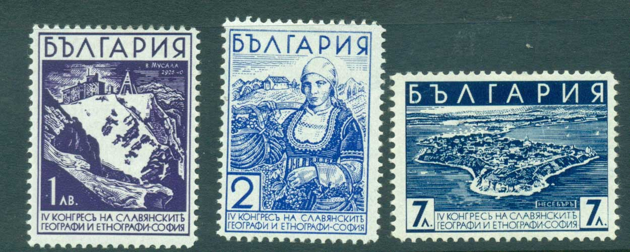 Bulgaria 1936 Geographical Cong MH lot31227