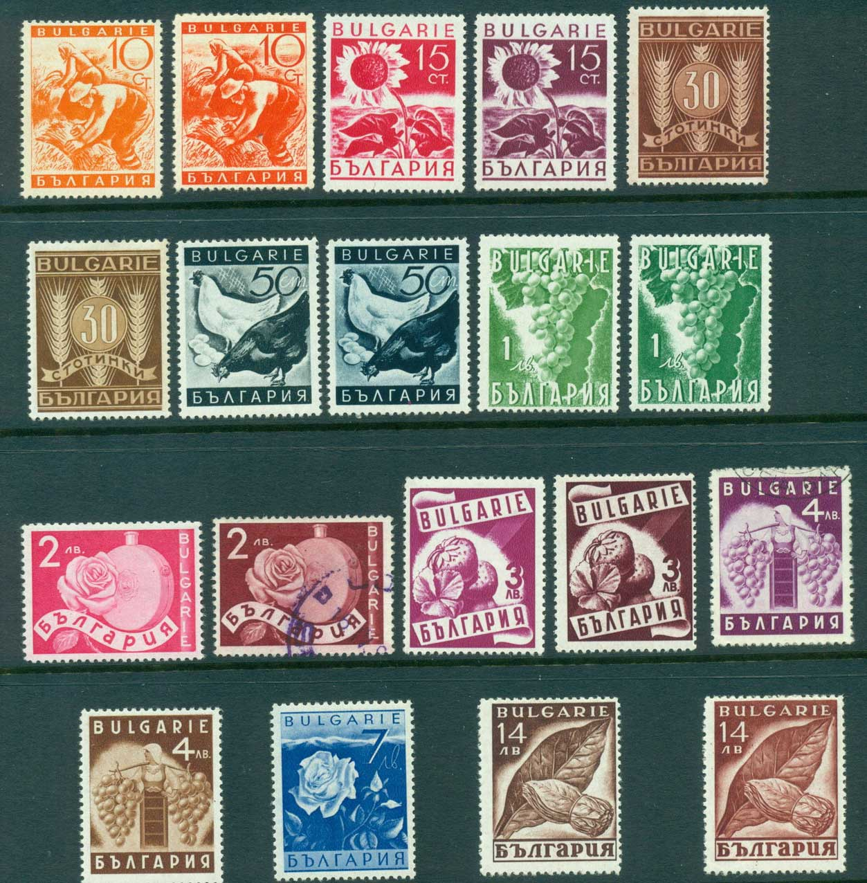 Bulgaria 1938 National Products (no 7a vio blue) MH/FU