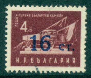Bulgaria 1955 16s on 4l Type II Opt MLH lot31275