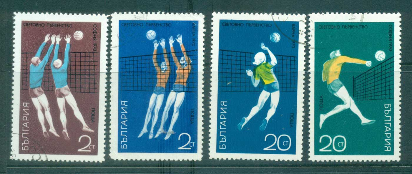 Bulgaria 1970 Volleyball CTO lot31329