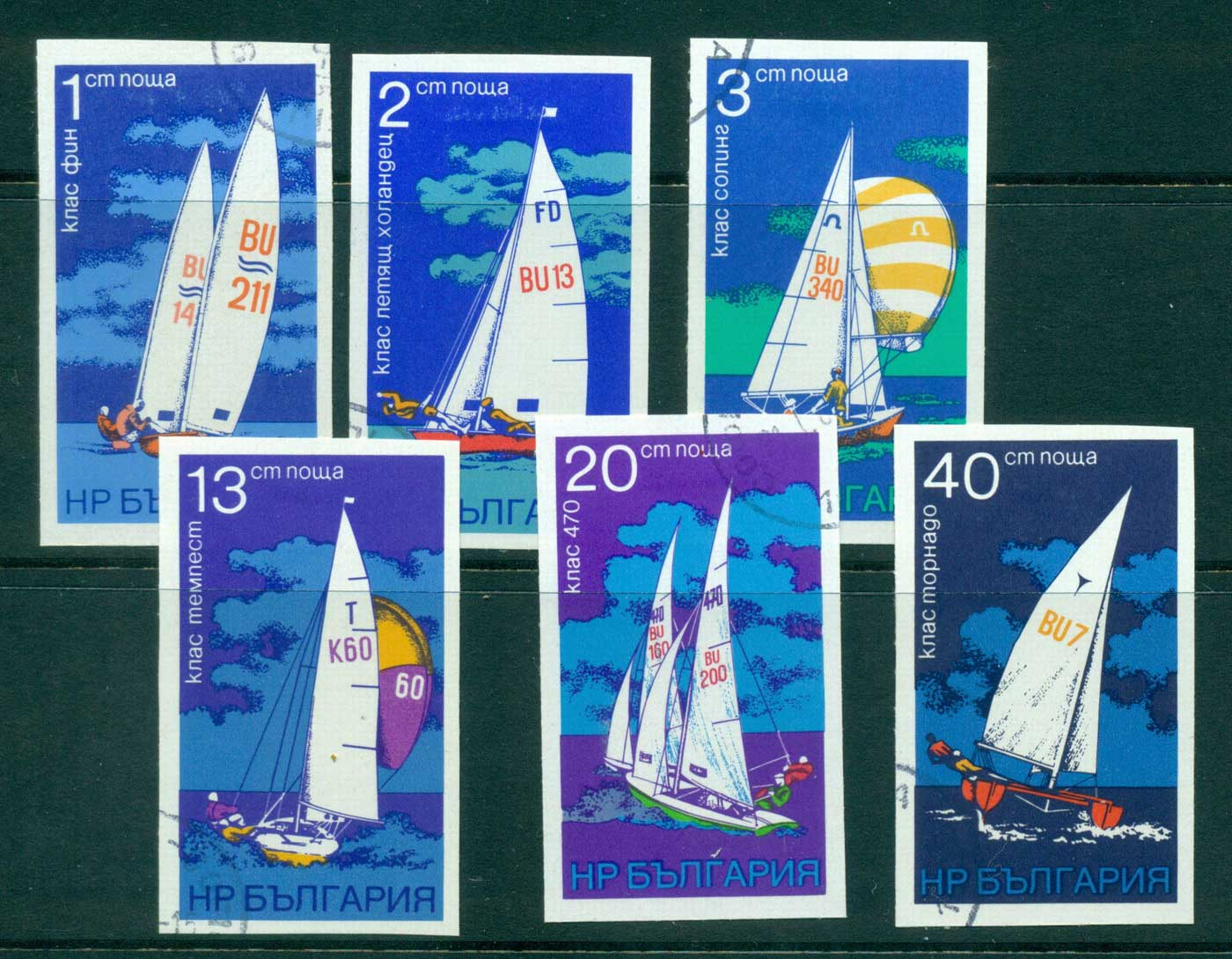 Bulgaria 1973 Sailboats IMPERF CTO lot31340