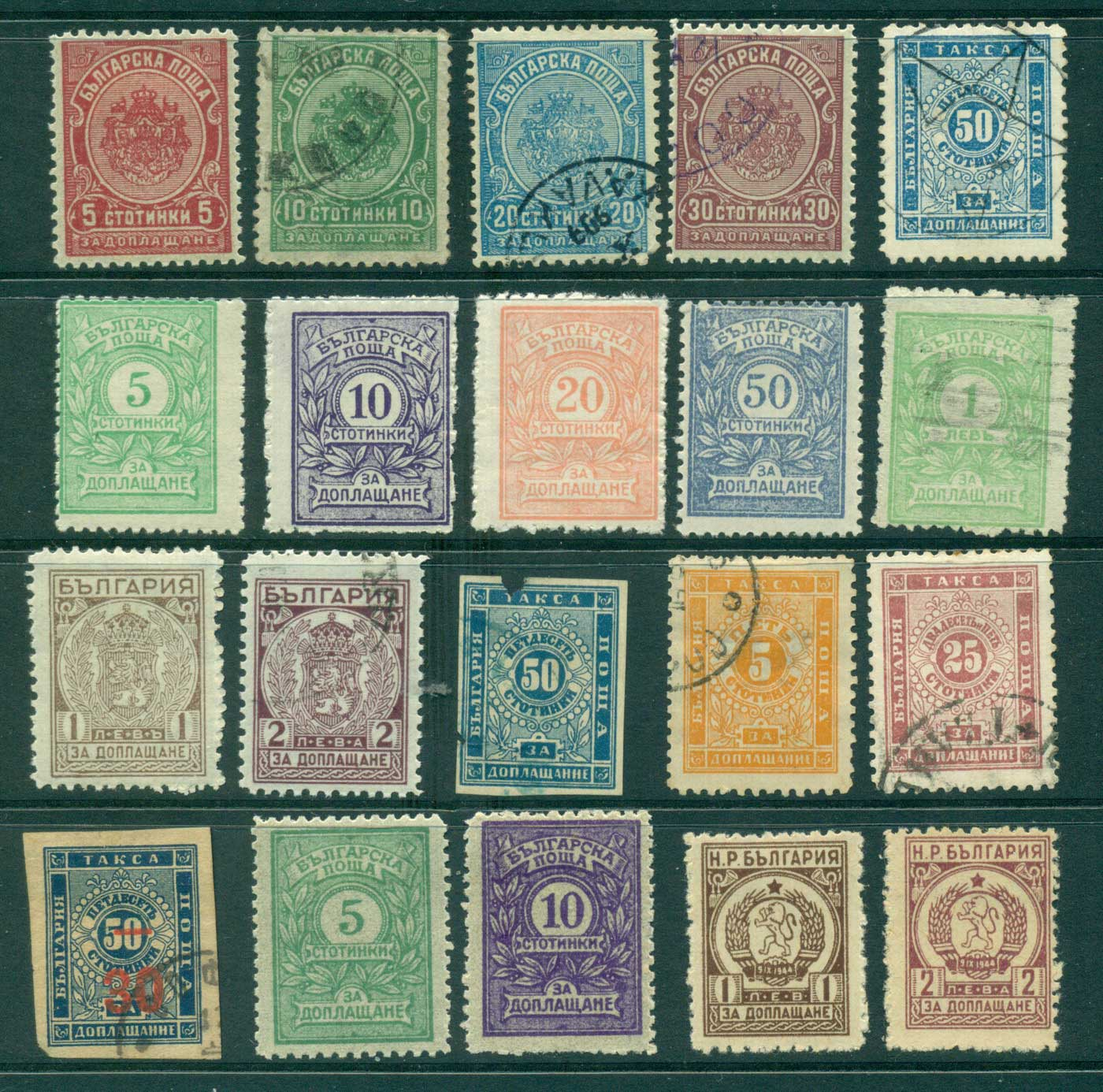 Bulgaria 1902-51 Postage Due Asst (20)MH/FU Lot31376