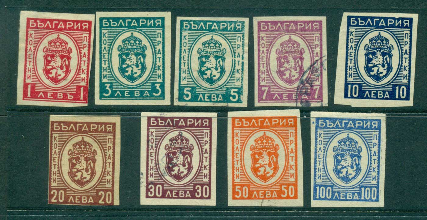 Bulgaria 1944 Parcel Post Arms IMPERF MH/FU lot31379