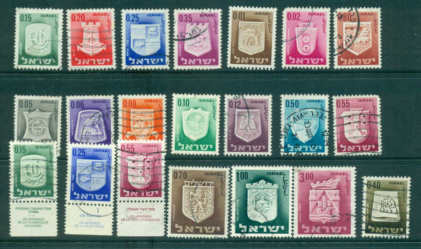 Israel 1965-66 Town Emblems Asst FU lot31551