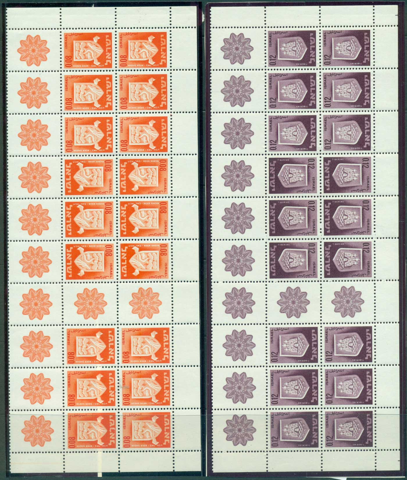 Israel 1965-66 Town Emblems 08, 12 a panes MUH FU lot31551