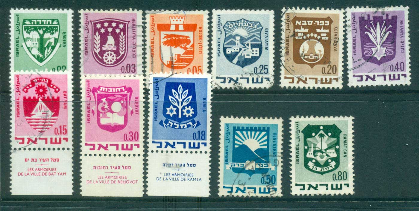 Israel 1969-73 Town Emblems Asst FU lot31560
