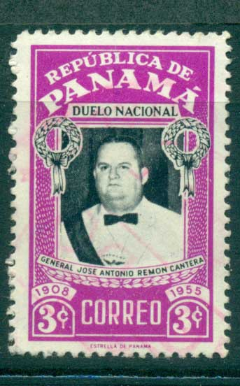 Panama 1955 General Remon Cantera FU lot31782