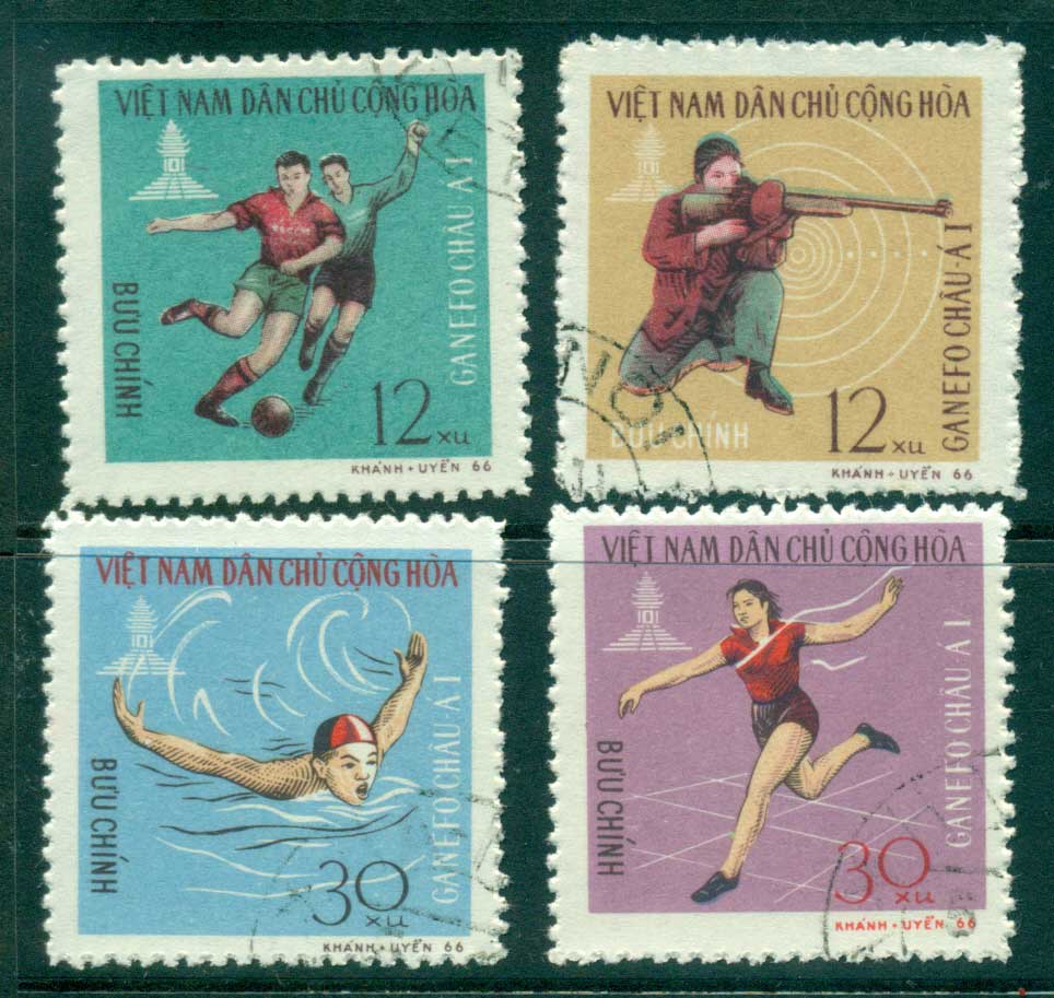 Vietnam North 1966 GANEFO Asian Games FU lot33881