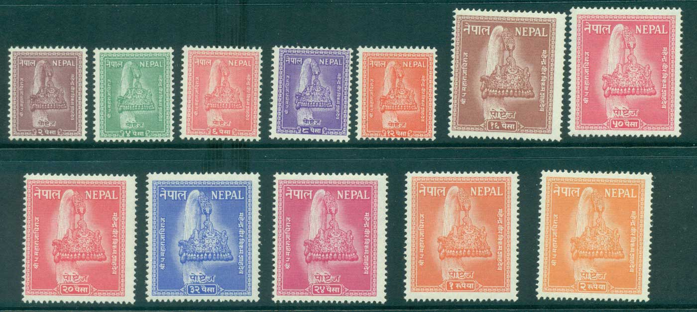 Nepal 1957 Crown of Nepal (120 MUH lot35026