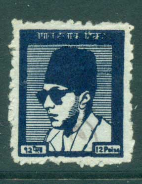 Nepal 1959 King Mahendra FU lot35031