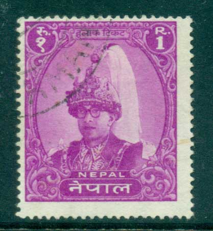 Nepal 1960 King Mahendra's Birthday FU lot35032