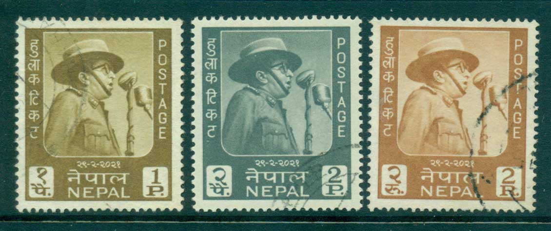 Nepal 1964 King Mahendra's Birthday FU lot35038