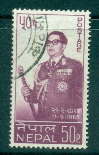 Nepal 1965 King Mahendra's Birthday FU lot35040