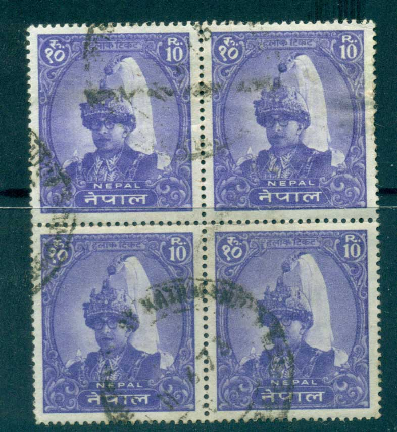 Nepal 1962 King Mahendra 10R Blk 4 FU lot35044