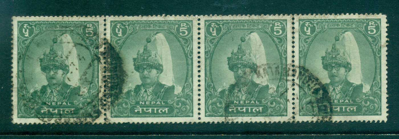 Nepal 1962 King Mahendra 5R Str 4 FU lot35046