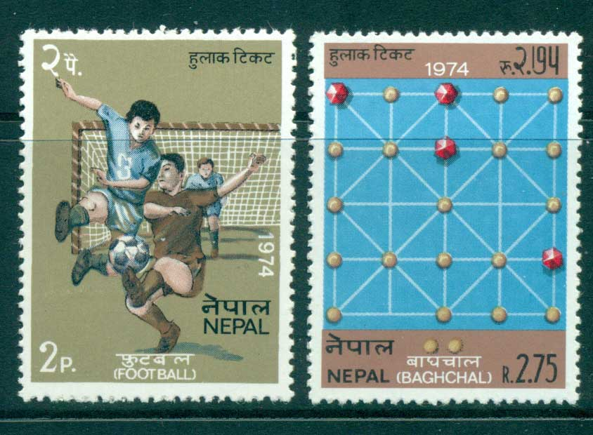 Nepal 1974 Nepalese Games MUH lot35057