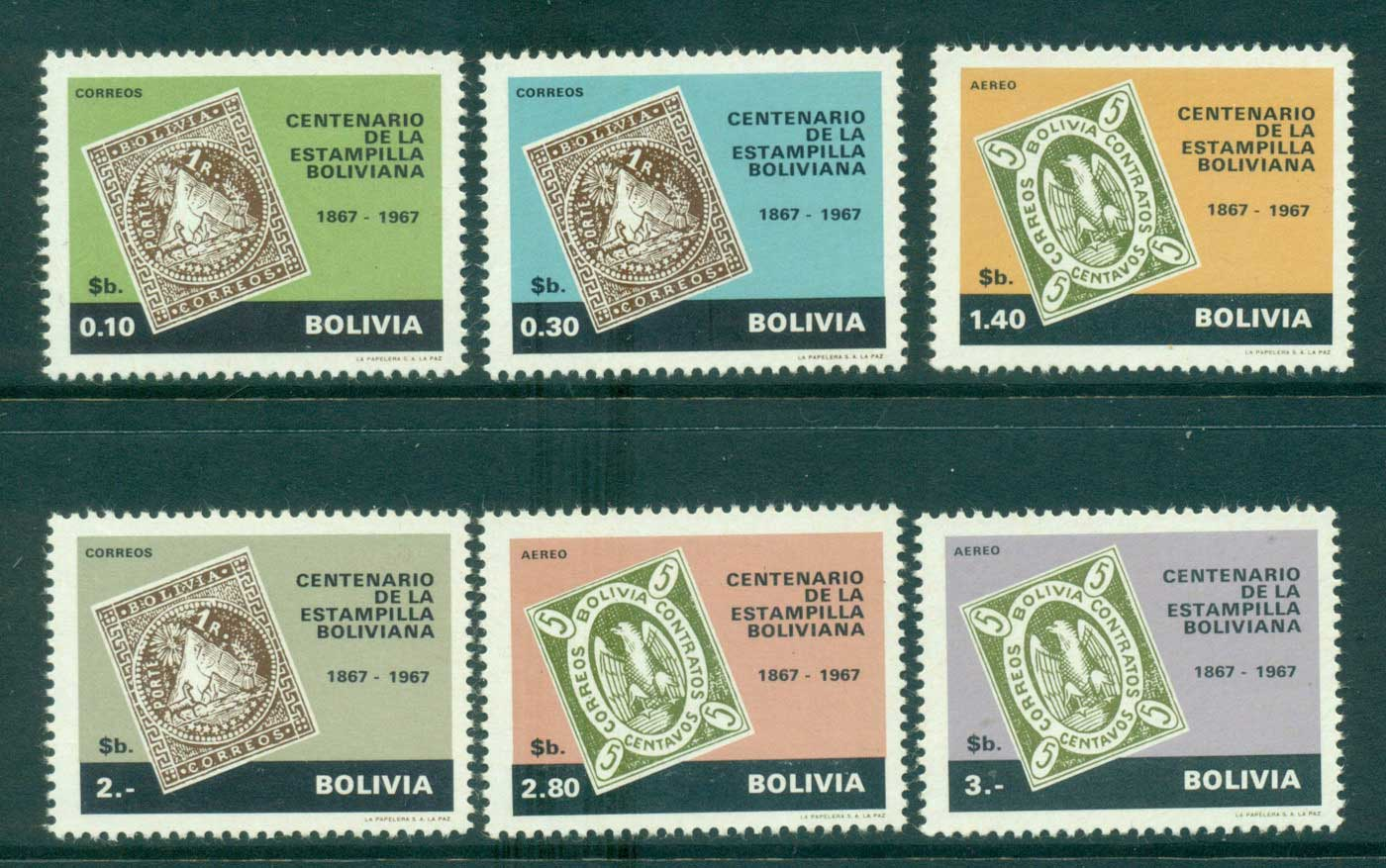Bolivia 1968 Stamp centenary MUH lot35413