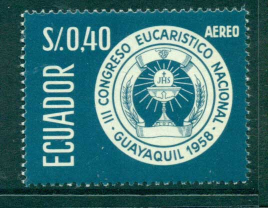 Ecuador 1958 Eucharistic Congress MUH lot3558
