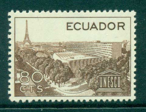 Ecuador 1958 UNESCO MLH lot35831
