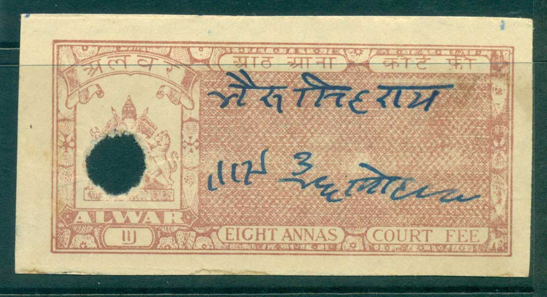 Alwar State 1940s Court Fee 8a pale red lot36531