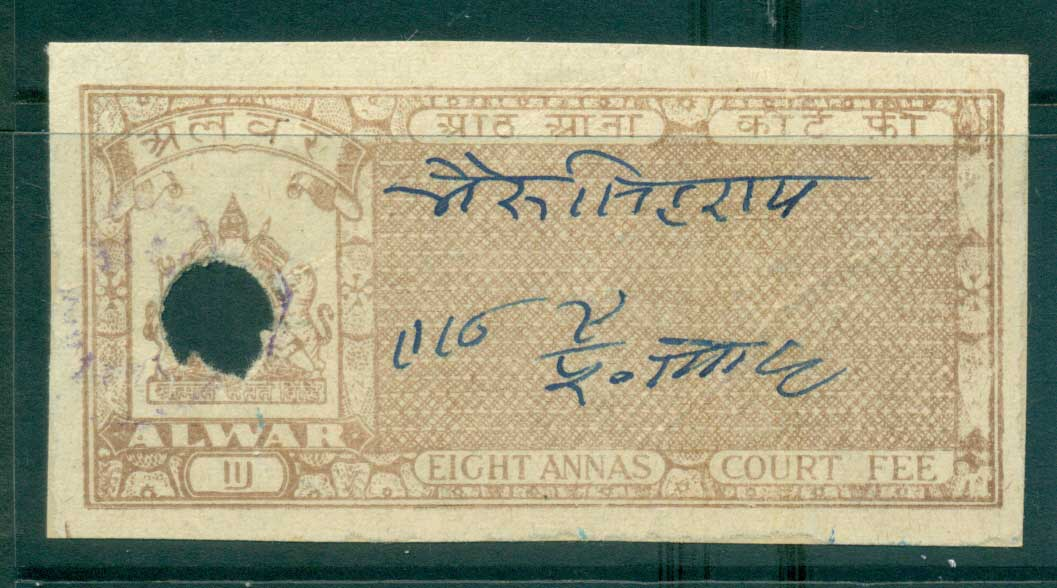 Alwar State 1940s Court Fee 8a pale brown lot36532