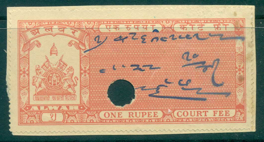 Alwar State 1940s Court Fee 1R red lot36533