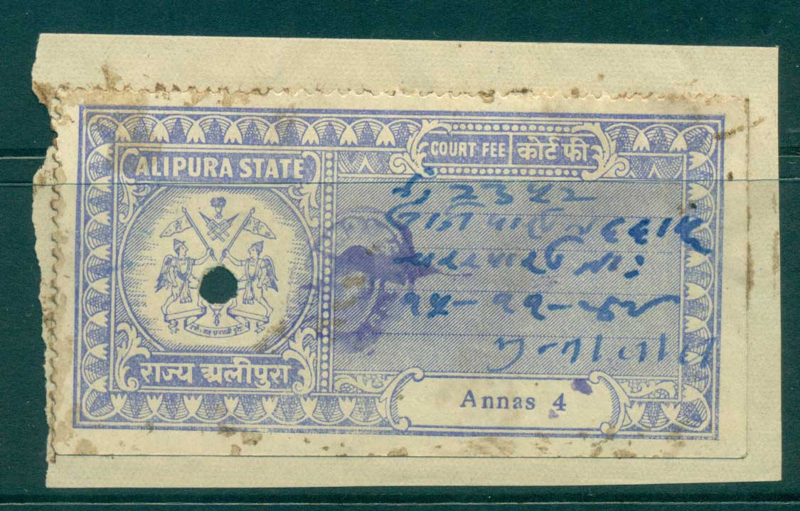 Alipura State 1940s Court Fee Ty.5 4a blue lot36559