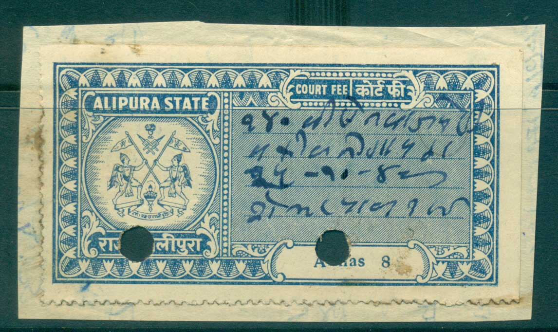 Alipura State 1940s Court Fee Ty.5 8a blue lot36560