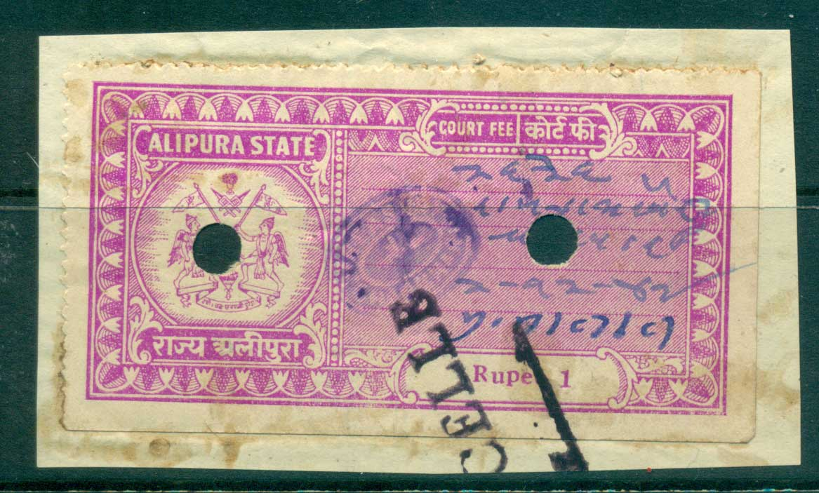 Alipura State 1940s Court Fee Ty.5 1R violet lot36561