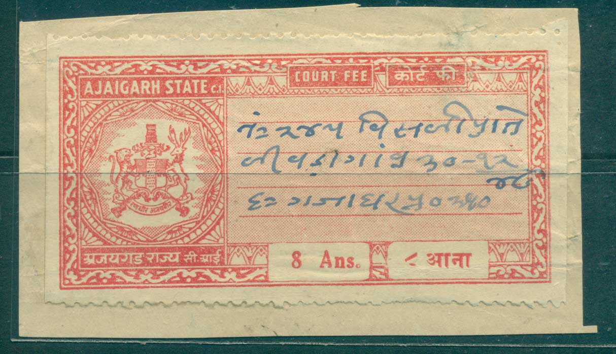 Ajaigarth State 1940s Court Fee Ty.10 8a red lot36597