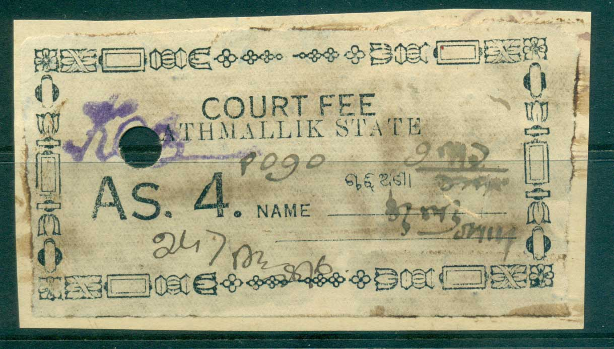 Athmalik State 1920s? Court Fee Ty.25 4a black lot36620
