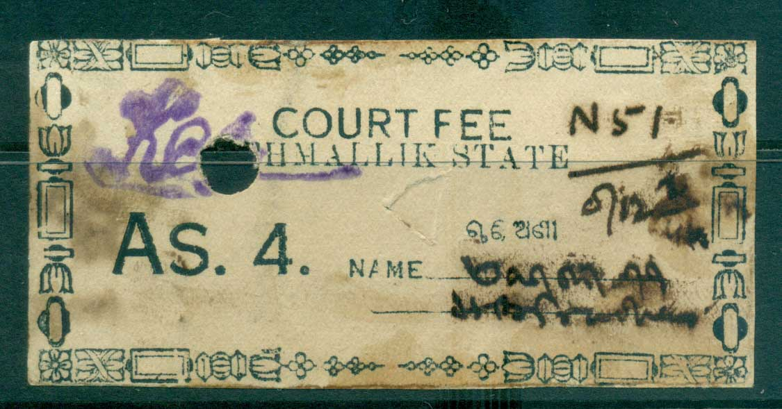 Athmalik State 1920s? Court Fee Ty.25 4a black lot36621